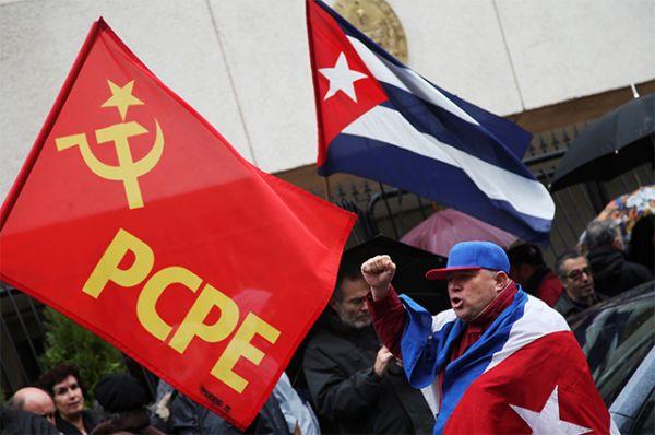 У посольства Кубы в Мадриде.