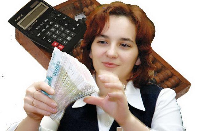 Большим спросом пользуется обучение на бухгалтера.