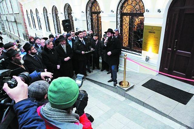 Вновь открытая синагога стала культурным центром для всех приморцев