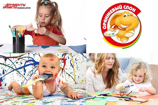 Завершился конкурс «Творческие детки».