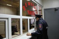 Полиция расследует причины ДТП со смертельным исходом.