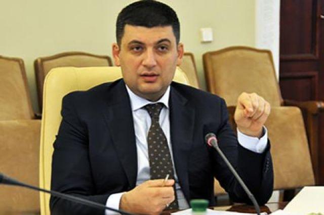 Руководство Украины рассмотрит концепцию реформы здравоохранения