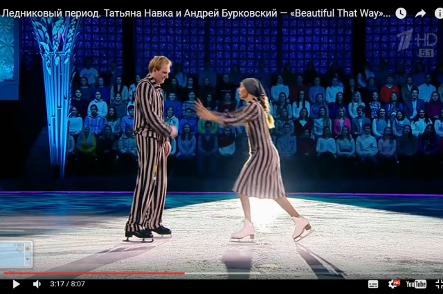Татьяна Навка показала на«Первом» Холокост нальду