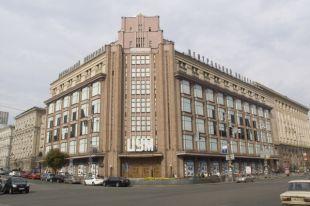 0daeb6de62a7 Киев, 28 ноября - АиФ-Украина. Компания Эста Холдинг, принадлежащая  холдингу СКМ Рината Ахметова, открыла столичный ЦУМ, реконструкция которого  проходила на ...
