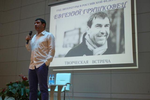 Евгений Гришковец включен в совет по культуре Калининградской области.