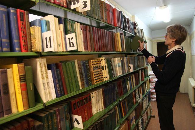 ВХанты-Мансийске открылся региональный центр Президентской библиотеки