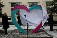 Арт-объект «Сердце семьи»