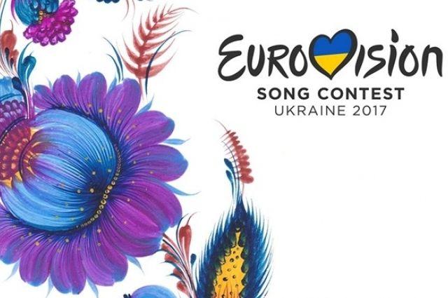 Евровидение-2017 пройдет в Украине
