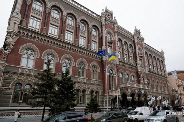 ГИУ пытается взыскать сНБУ около 45 млн грн
