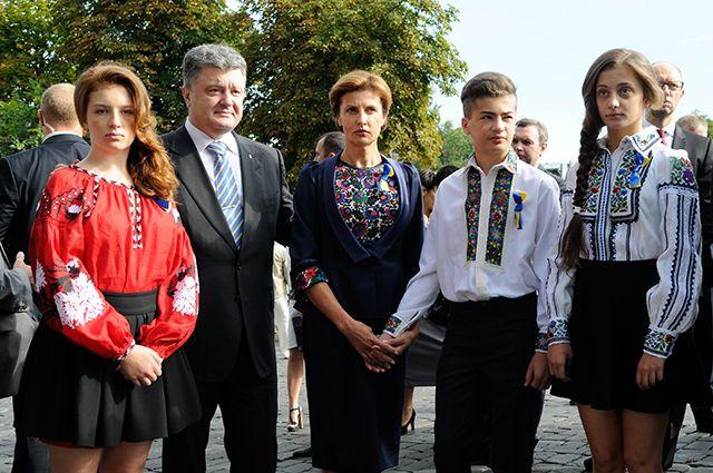 Президент Украины Пётр Порошенко с семьей.
