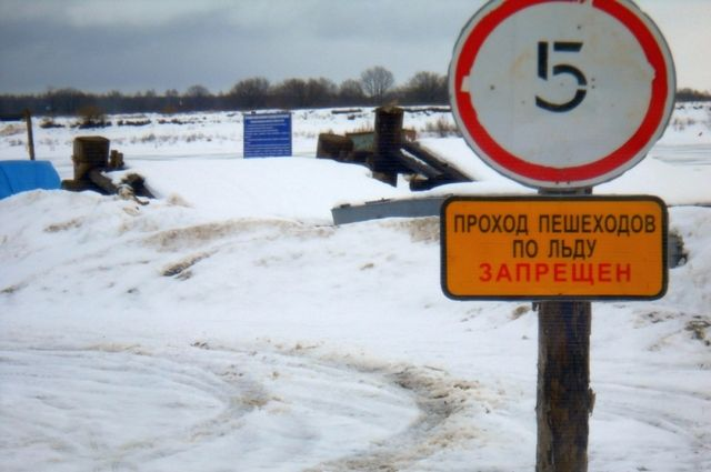Лёд на прочность должны проверять спасатели.