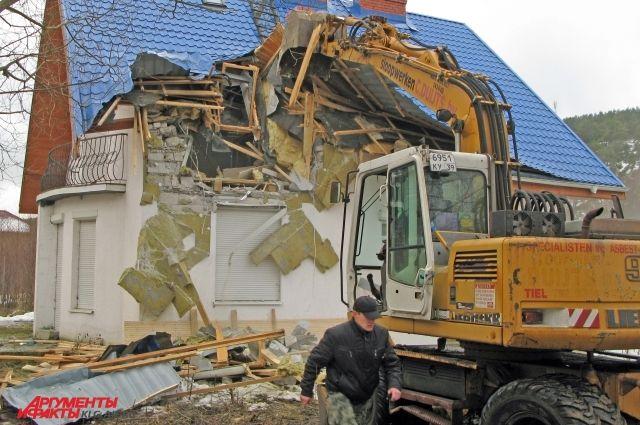 Иногда сносить приходится дома, строительство которых уже завершено.