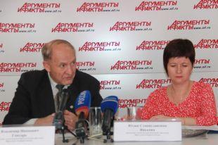 Владимир Гонтарь и Юлия Янькова