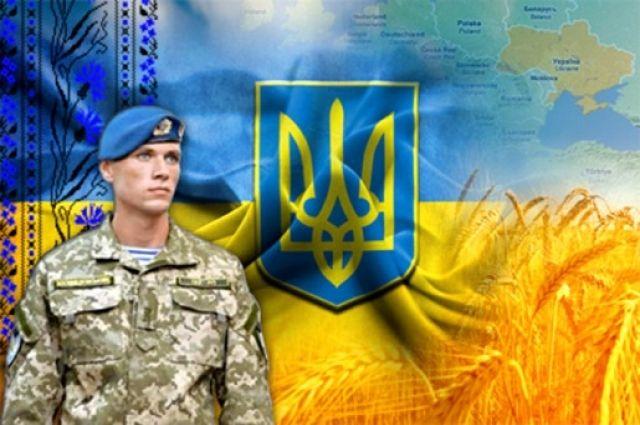 Вгосударстве Украина заканчивается осенний призыв насрочную службу