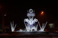 Световой фонтан.