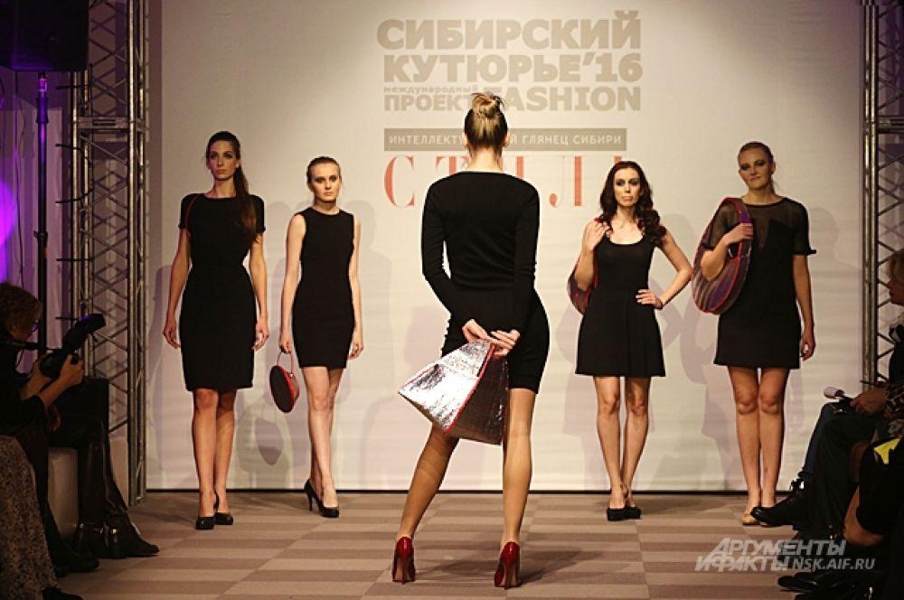 В коллекциях новосибирцев было много моделей, которые подошли бы и для повседневной жизни