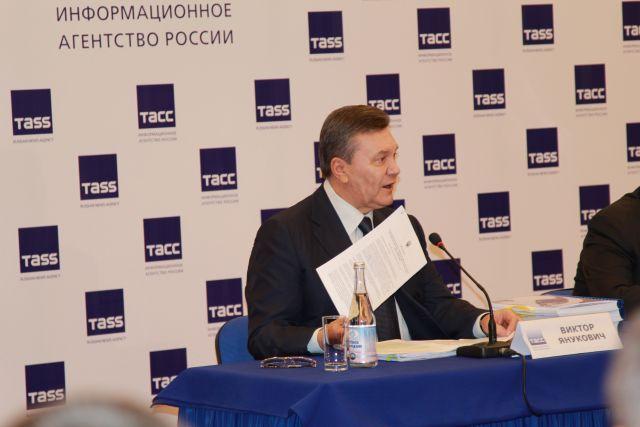 Подозреваемого вгосизмене Януковича вызвали надопрос встолицу страны Украина