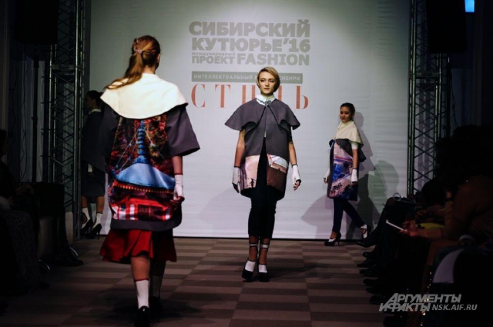 Много лет лидерами модной индустрии в Сибири, по словам организатора конкурса модельера Виктора Феоктистова, в Сибири считаются омичи.