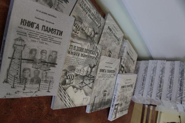 Свыше 33 тыс. южноуральцев пострадали от политического террора.