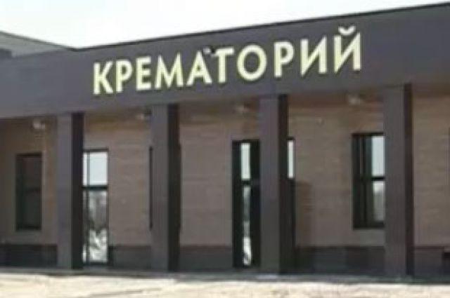 Всамом начале 2017г вНижнем Новгороде откроется крематорий