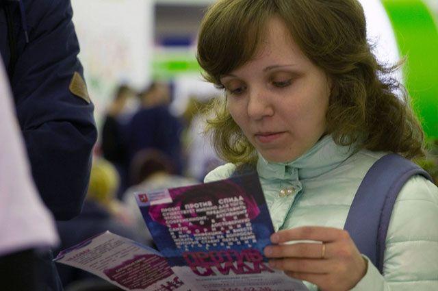 Организация медицинской помощи больным ВИЧ-инфекцией в Москве- это пример комплексной согласованной работы городского здравоохранения