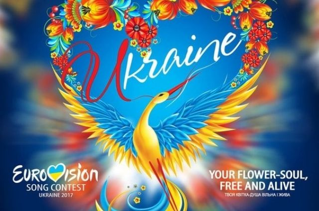 Российская Федерация подтвердила участие в«Евровидении 2017», которое состоится вКиеве