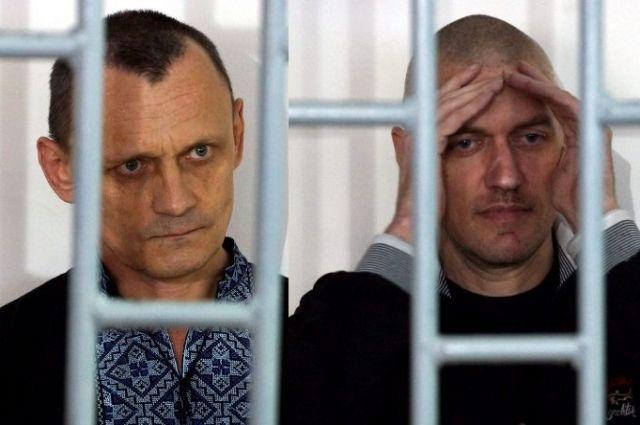 Карпюк иКлых сообщили ожелании отбывать наказание вгосударстве Украина