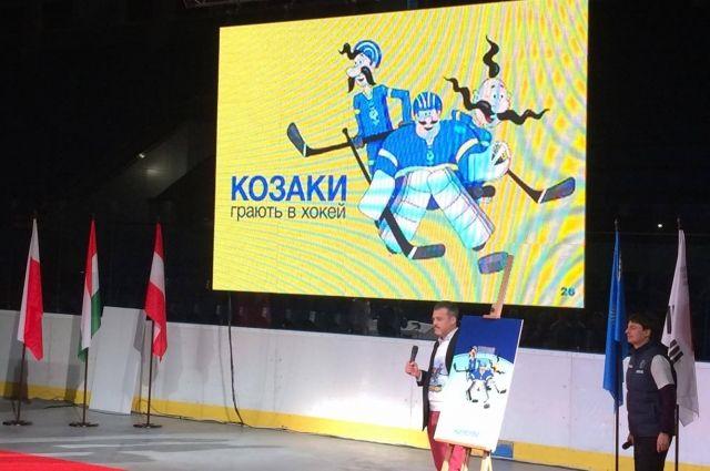 «Козаки» стали талисманами чемпионата мира вгосударстве Украина