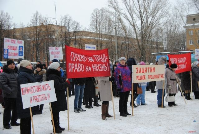26 ноября в Краснокамске прошёл митинг. Люди требовали расторгнуть договор с инвесторами и создать своё предприятие.