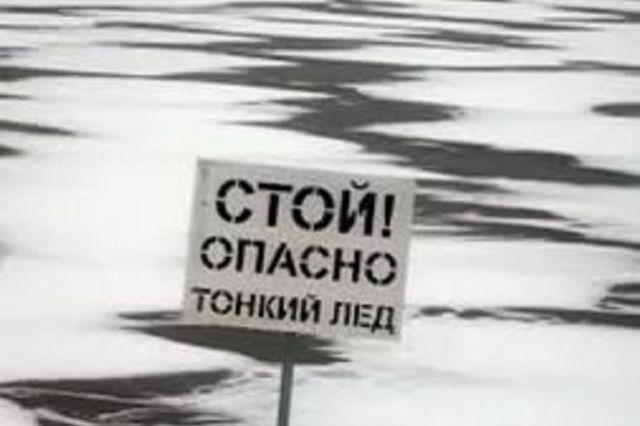 Ни в коем случае нельзя выходить на лед при плохой видимости – в темное время суток, в туман или снегопад.