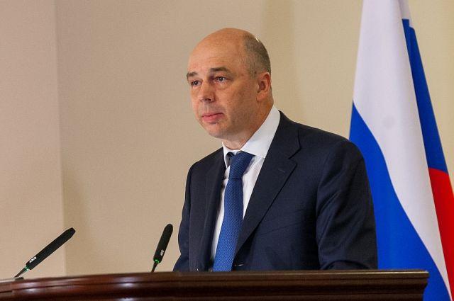 Силуанов: работа Минфина и МЭР будет направлена на объединение планов и политики