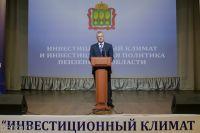 Планируется, что глава региона обозначит приоритетные цели и задачи.