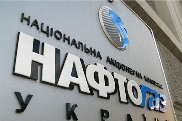 В «Газпроме» сообщили опереговорах по восстановлению поставок газа в Украинское государство