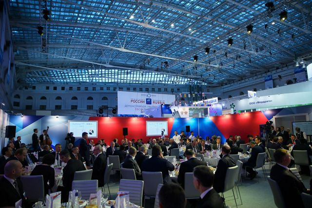 Мероприятие состоялось в рамках  ежегодной «Транспортной недели - 2016» 1 декабря 2016 года в Москве.