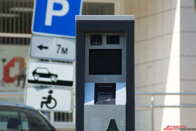 В столице России значительно уменьшилось число ДТП благодаря платным парковкам— ГИБДД