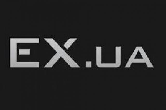 EX.UA реализует собственный домен