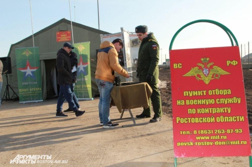 В пункте отбора на службу по контракту есть желающие устроиться на работу военным.