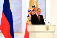 Президент РФ Владимир Путин обратился к Федеральному собранию с ежегодным посланием.
