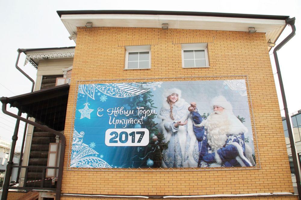 Главный новогодний плакат можно увидеть в разных частях города.