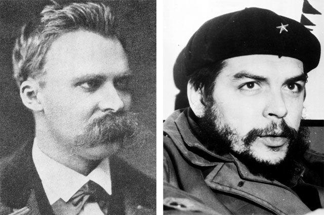 Фридрих Ницше и Эрнесто Че Гевара.