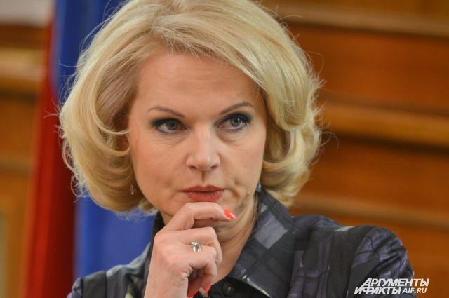 Голикова: Докапитализация банков через ОФЗ нерешила их трудностей