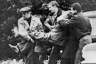 «Съём» отделением В. Зайцева предателя А. Толкачёва, 1985 г.