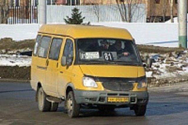 Эта маршрутка будет ходить до торгового центра за Арбековским постом ГАИ.
