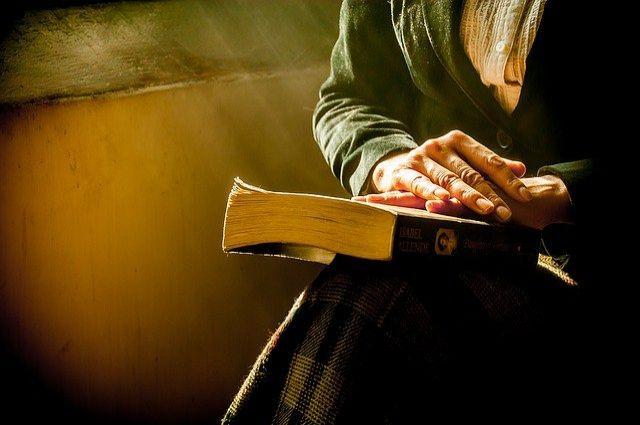 ВЗаводоуковске пройдет традиционный конкурс приверженцев чтения