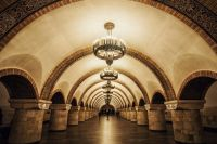Станции метро «Золотые ворота»