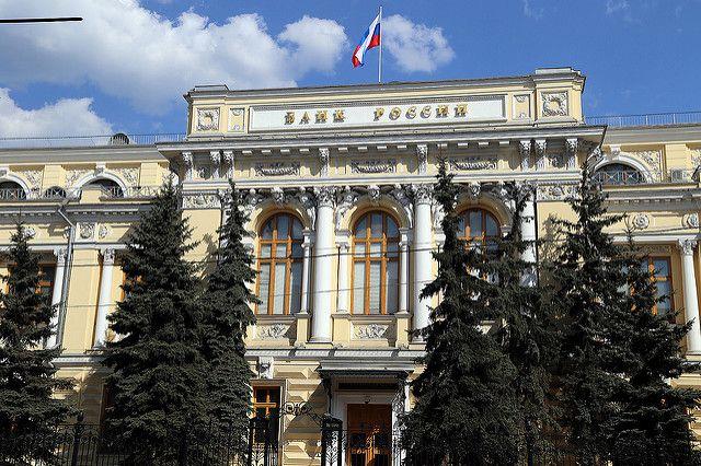 Служба безопасности Центробанка успела остановить кражу 5 млрд руб.