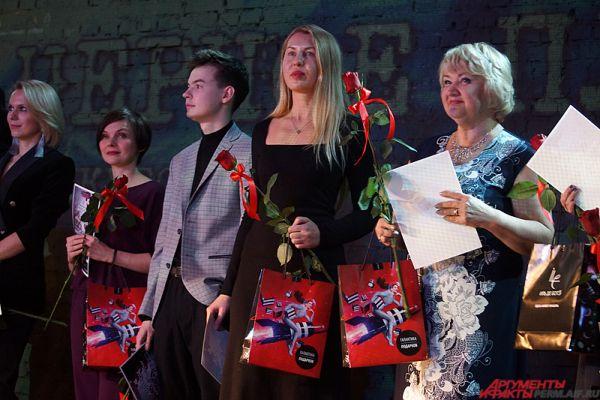 В состав победителей вошли дизайнеры Людмила Ремизова, Алёна Игнатьева, Светлана Жучкова, Розалия Панкина. Титульную награду взяли сразу два человека – Полина Меньшикова и Инесса Старкова.