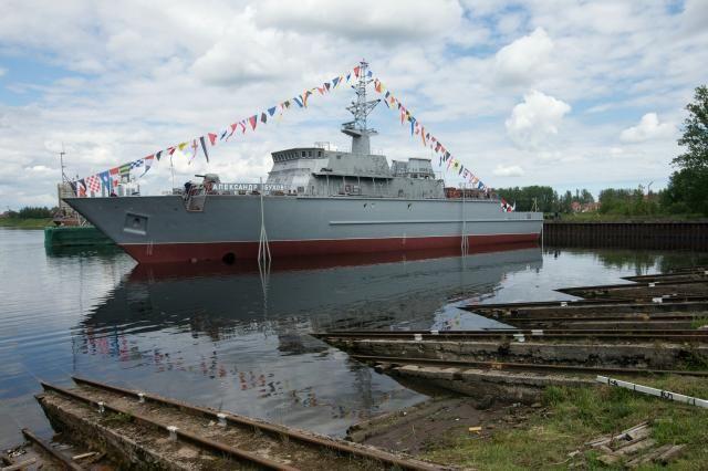 Всостав МВФ Российской Федерации поступит корабль с«немагнитным корпусом»