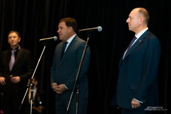 Губернатор Свердловской области Евгений Куйвашев и председатель совета директоров Трубной Металлургической Компании Синара Дмитрий Пумпянский (справа)