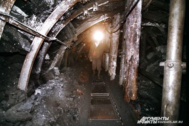 Взрыв наугольной шахте в«Поднебесной» забрал жизни как минимум 17 человек